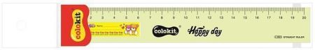 """Pravítko """"C-SR01"""", plastové, zelená, 20 cm, COLOKIT"""